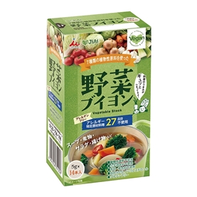 JiAi 野菜ブイヨン(14本入り)(2個セット)(賞味期限:2021年5月18日)