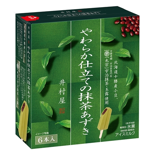 BOXやわらか仕立ての抹茶あずき 4箱セット